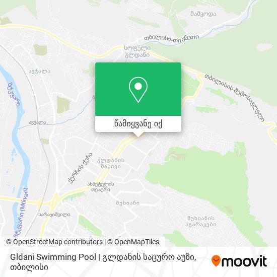 Gldani Swimming Pool | გლდანის საცურო აუზი რუკა
