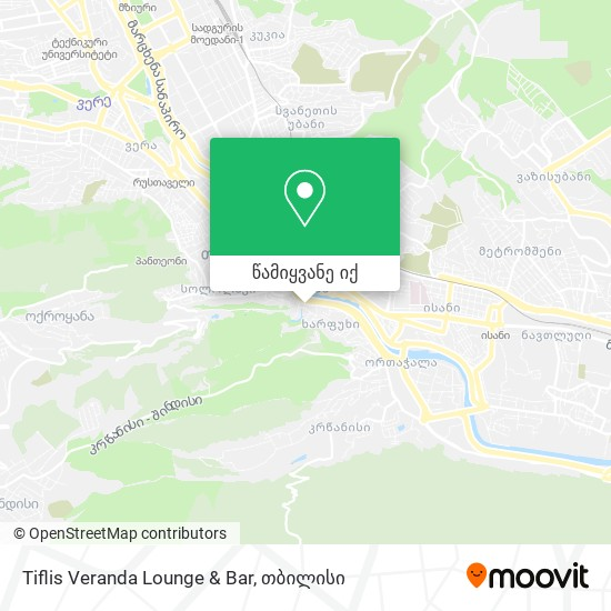 Tiflis Veranda Lounge & Bar რუკა