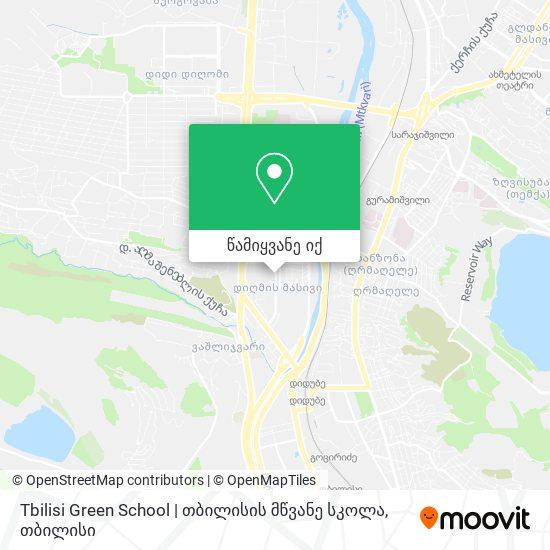 Tbilisi Green School | თბილისის მწვანე სკოლა რუკა