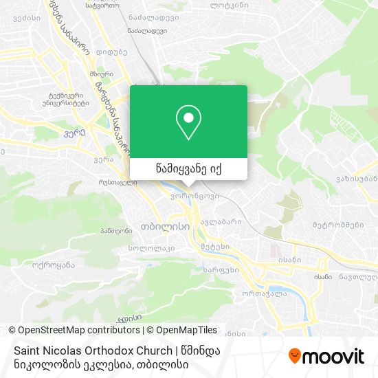 Saint Nicolas Orthodox Church | წმინდა ნიკოლოზის ეკლესია რუკა