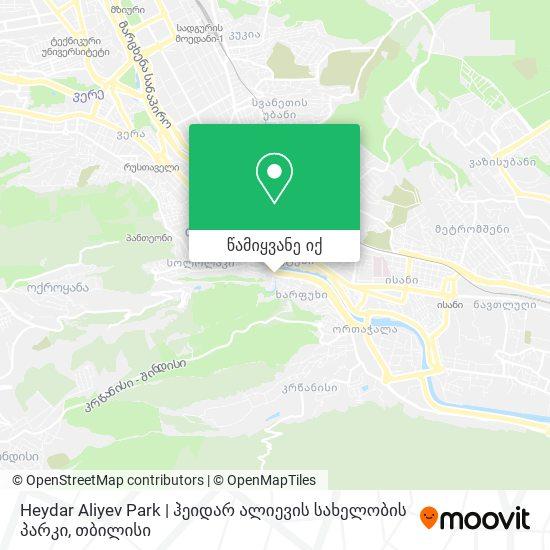 Heydar Aliyev Park | ჰეიდარ ალიევის სახელობის პარკი რუკა