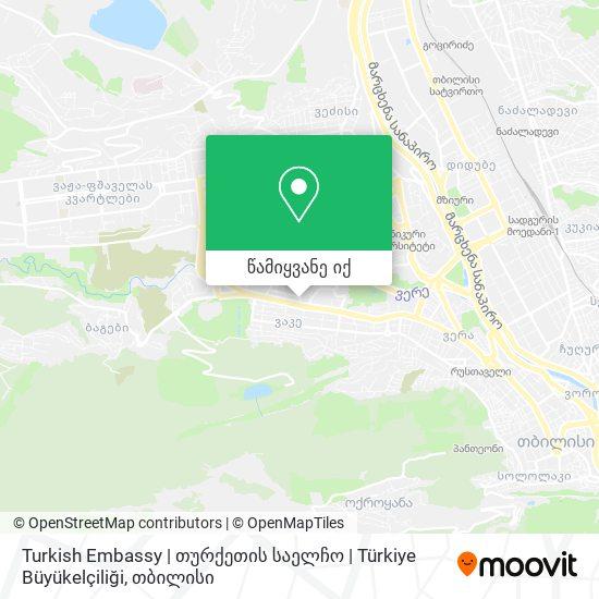 Turkish Embassy | თურქეთის საელჩო | Türkiye Büyükelçiliği რუკა