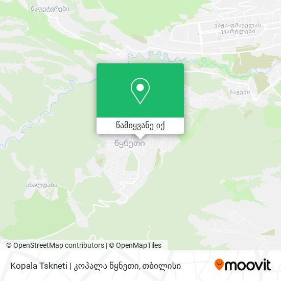 Kopala Tskneti | კოპალა წყნეთი რუკა