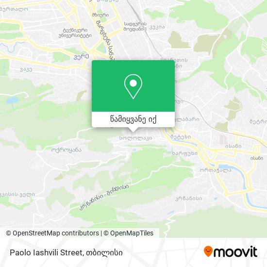 Paolo Iashvili Street რუკა