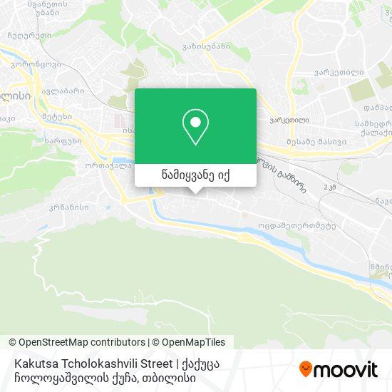 Kakutsa Tcholokashvili Street   ქაქუცა ჩოლოყაშვილის ქუჩა რუკა