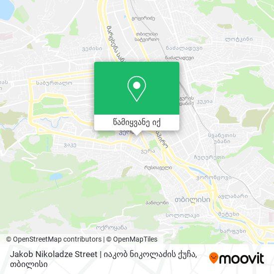 Jakob Nikoladze Street   იაკობ ნიკოლაძის ქუჩა რუკა