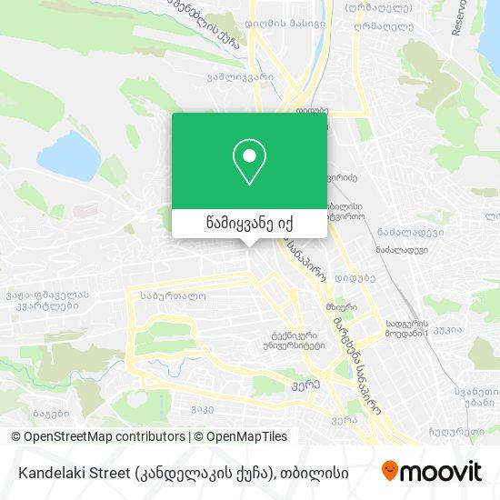 Kandelaki Street (კანდელაკის ქუჩა) რუკა