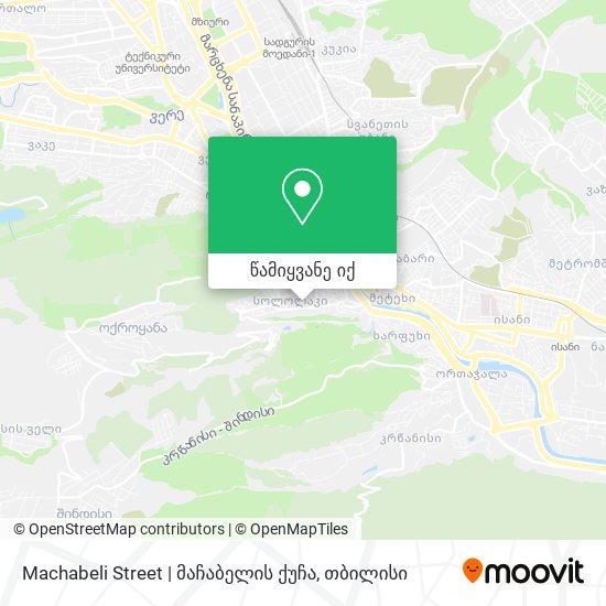 Machabeli Street   მაჩაბელის ქუჩა რუკა