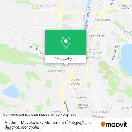 Vladimir Mayakovsky Monument (მაიაკოვსკის ძეგლი) რუკა