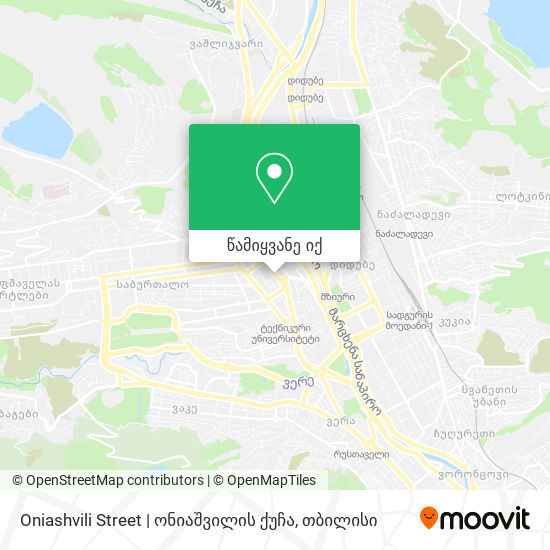 Oniashvili Street   ონიაშვილის ქუჩა რუკა