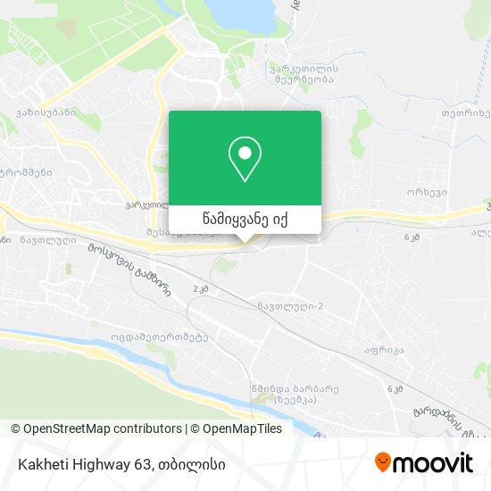 Kakheti Highway 63 რუკა