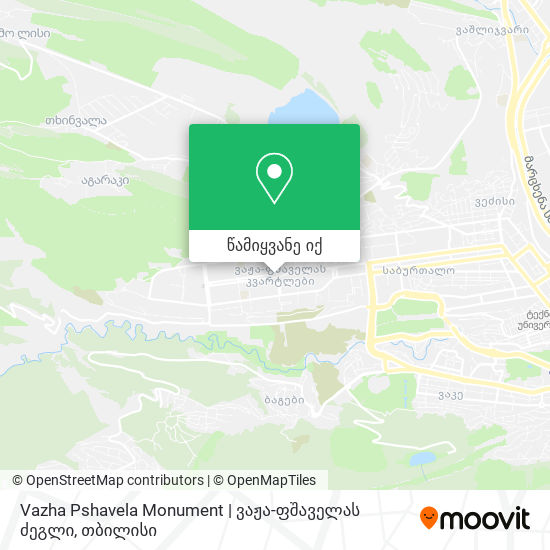 Vazha Pshavela Monument | ვაჟა-ფშაველას ძეგლი რუკა