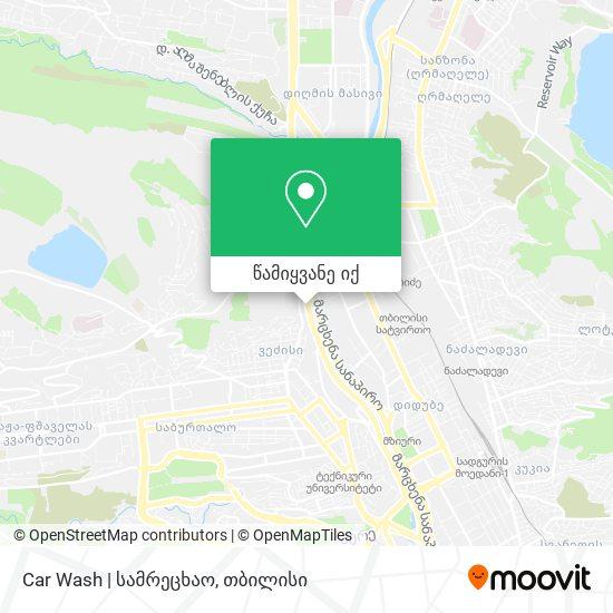 Car Wash | სამრეცხაო რუკა