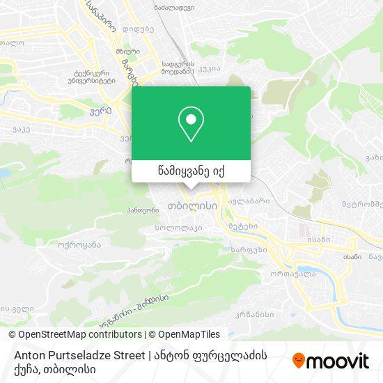Anton Purtseladze Street   ანტონ ფურცელაძის ქუჩა რუკა