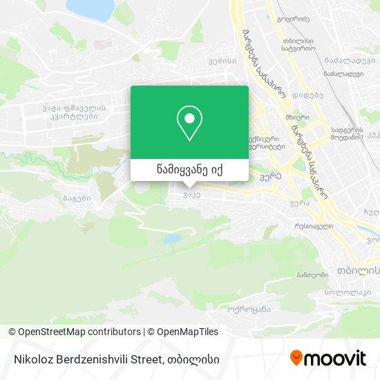 Nikoloz Berdzenishvili Street რუკა