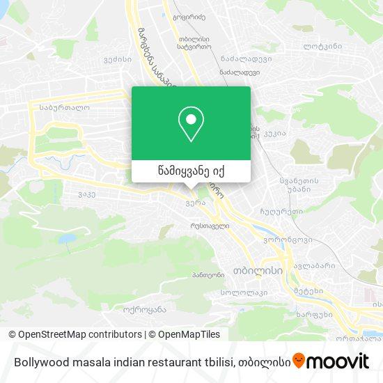 Bollywood masala indian restaurant tbilisi რუკა