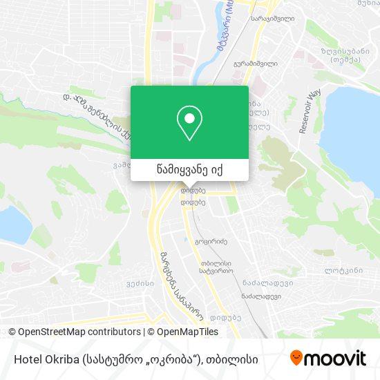 """Hotel Okriba (სასტუმრო """"ოკრიბა"""") რუკა"""