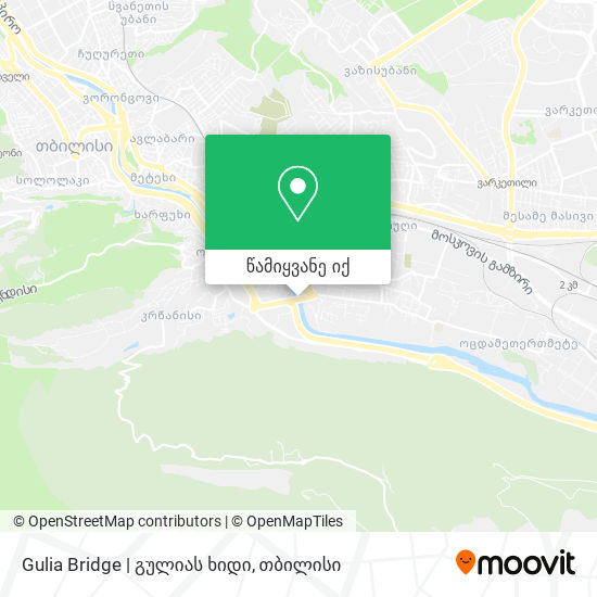 Gulia Bridge | გულიას ხიდი რუკა
