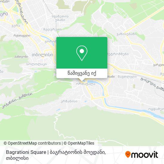 Bagrationi Square   ბაგრატიონის მოედანი რუკა