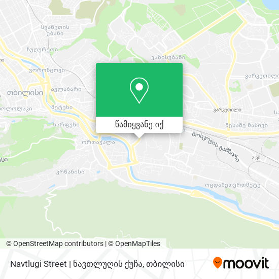 Navtlugi Street | ნავთლუღის ქუჩა რუკა