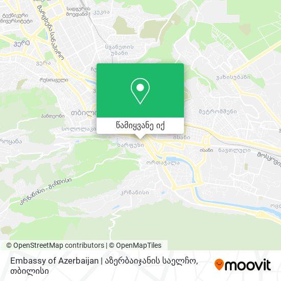 Embassy of Azerbaijan | აზერბაიჯანის საელჩო რუკა