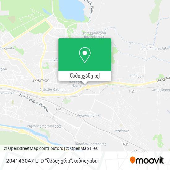 """204143047 LTD """"შპალერი"""" რუკა"""