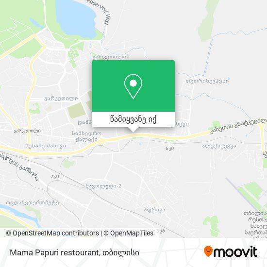 Mama Papuri restourant რუკა