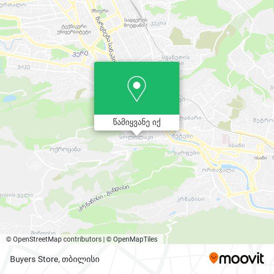 Buyers Store რუკა