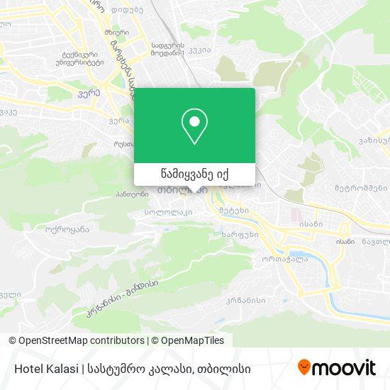 Hotel Kalasi | სასტუმრო კალასი რუკა