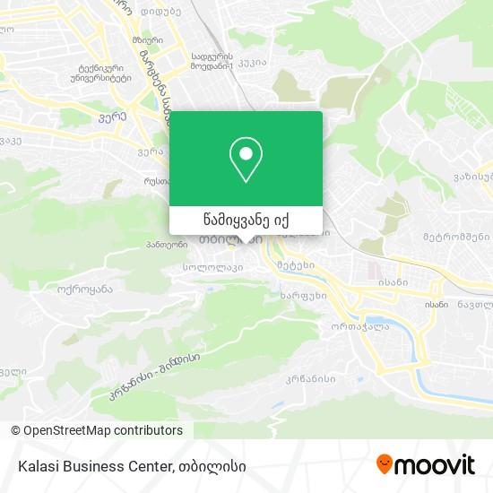 Kalasi Business Center რუკა