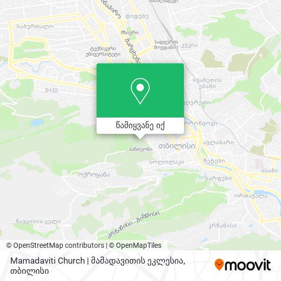 Mamadaviti Church   მამადავითის ეკლესია რუკა