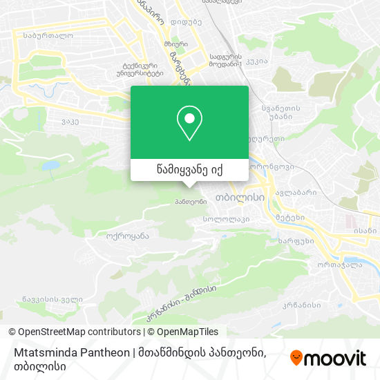 Mtatsminda Pantheon | მთაწმინდის პანთეონი რუკა