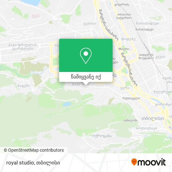 royal studio რუკა