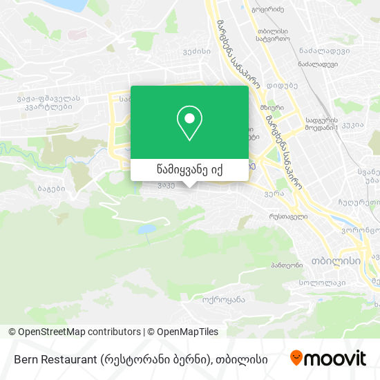 Bern Restaurant (რესტორანი ბერნი) რუკა