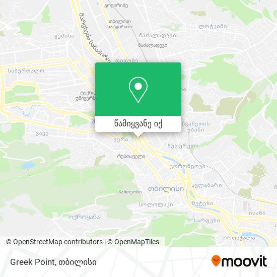 Greek Point რუკა