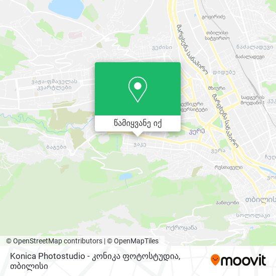 Konica Photostudio - კონიკა ფოტოსტუდია რუკა