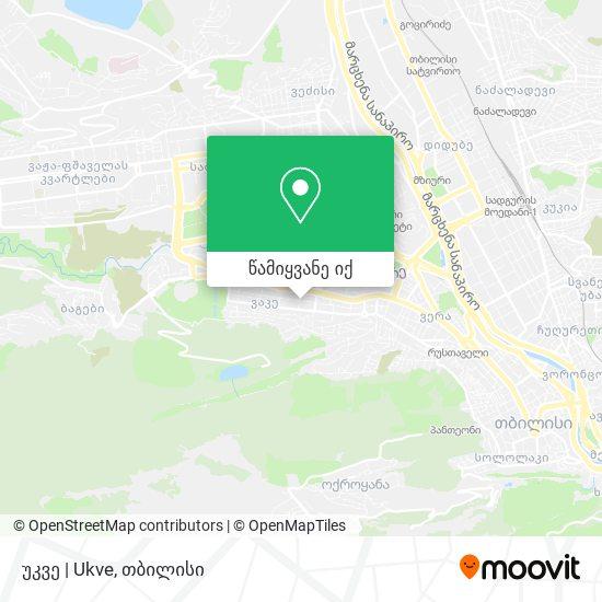 უკვე   Ukve რუკა