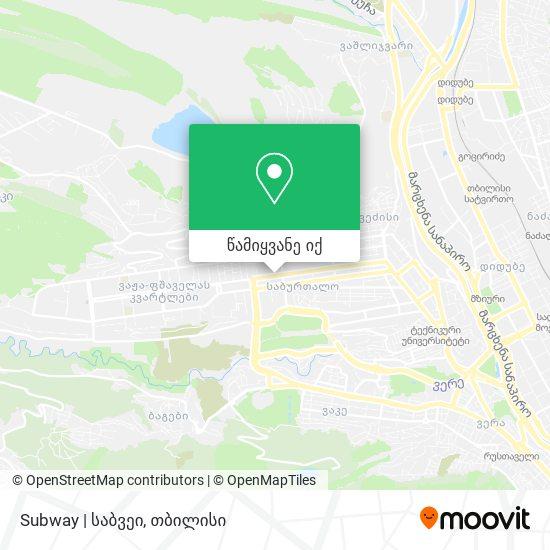 Subway   საბვეი რუკა