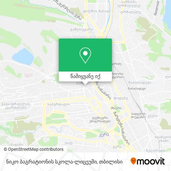 ნიკო ბაგრატიონის სკოლა-ლიცეუმი რუკა
