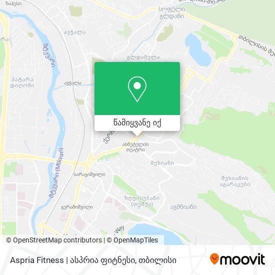 Aspria Fitness | ასპრია ფიტნესი რუკა