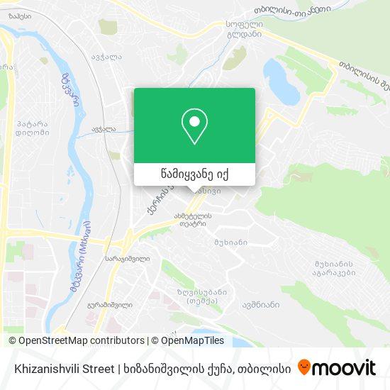 Khizanishvili Street | ხიზანიშვილის ქუჩა რუკა