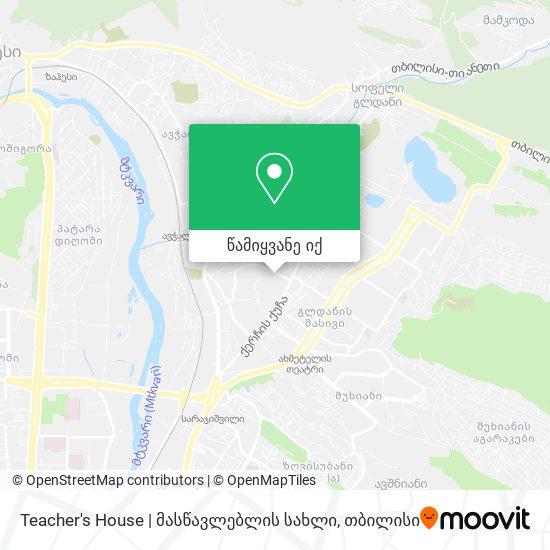 Teacher's House   მასწავლებლის სახლი რუკა