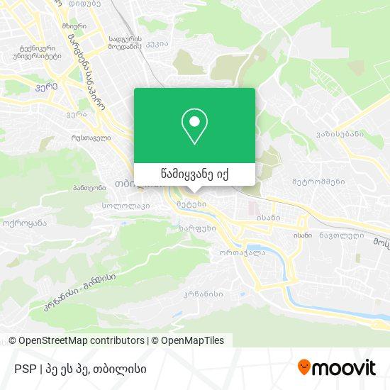 PSP | პე ეს პე რუკა