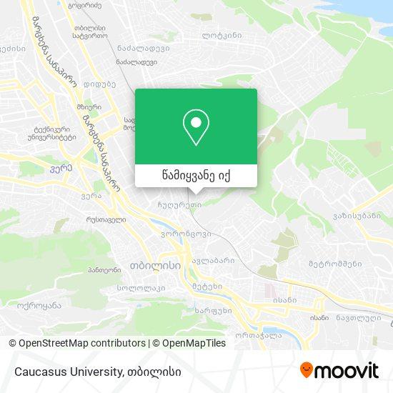 Caucasus University რუკა