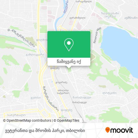 ვეტერანთა და შრომის პარკი რუკა