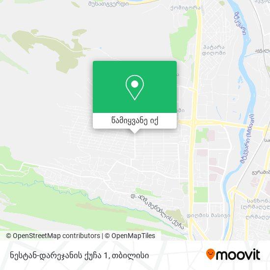 ნესტან-დარეჯანის ქუჩა 1 რუკა
