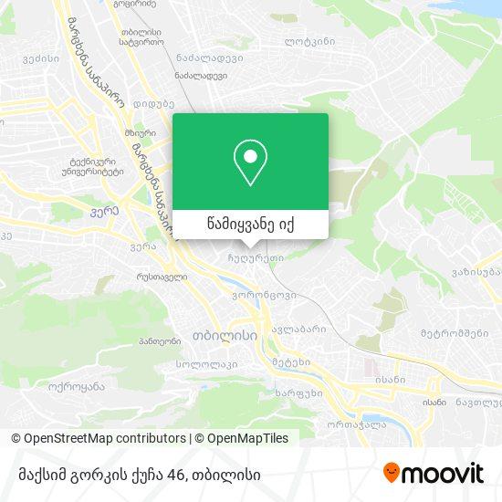 მაქსიმ გორკის ქუჩა 46 რუკა