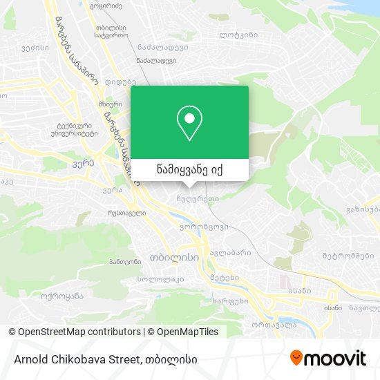 Arnold Chikobava Street რუკა