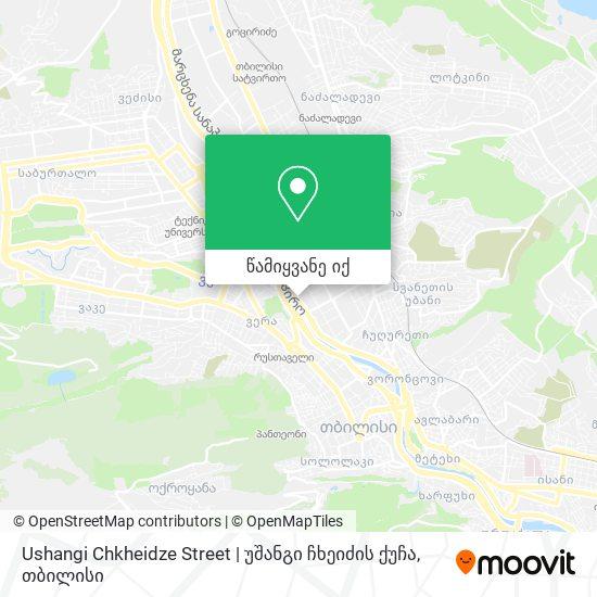 Ushangi Chkheidze Street | უშანგი ჩხეიძის ქუჩა რუკა