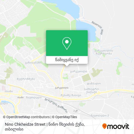 Nino Chkheidze Street | ნინო ჩხეიძის ქუჩა რუკა